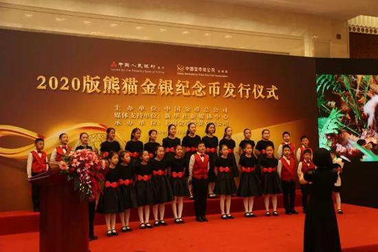 少儿合唱团唱《我和我的祖国》为发布仪式暖场
