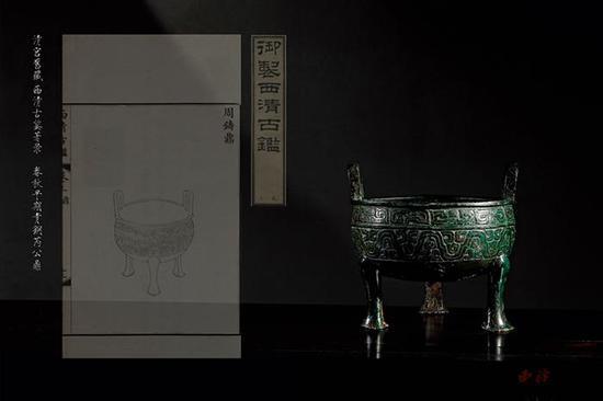《西清古鉴》中所记载的春秋早期青铜芮公鼎赏析
