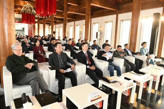 2019世博香礼论坛在京召开