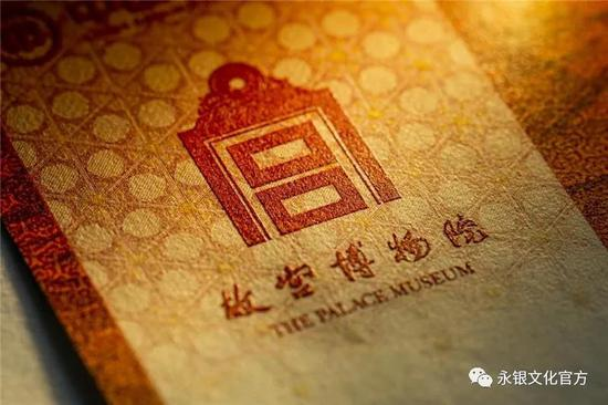 紫禁城建成600年纪念券发行仪式在故宫博物院举行