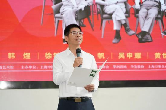 华润置地华东大区上海公司总经理 郁文杰 致辞