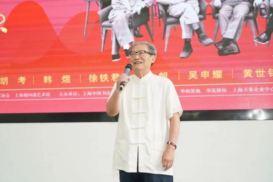 上海市书法家协会名誉主席、上海中国书法院院长 周志高 讲话