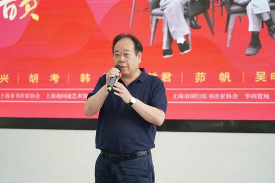 上海市书法家协会主席 丁申阳 讲话