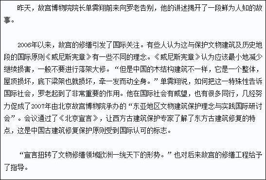 《北京宣言》相关新闻报道