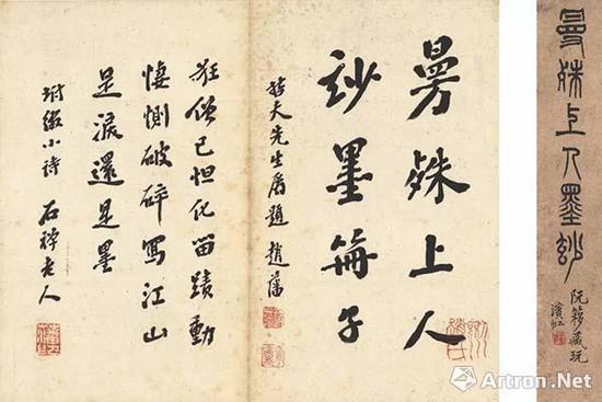 左图:《墨玅册》中赵藩题跋右图:黄宾虹署签