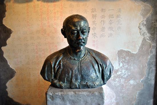 曹雪芹雕像