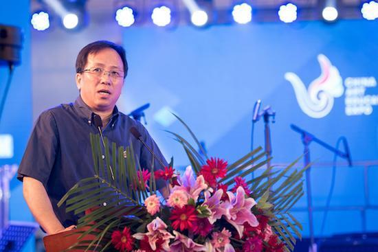 中国音乐学院院长王黎光致辞