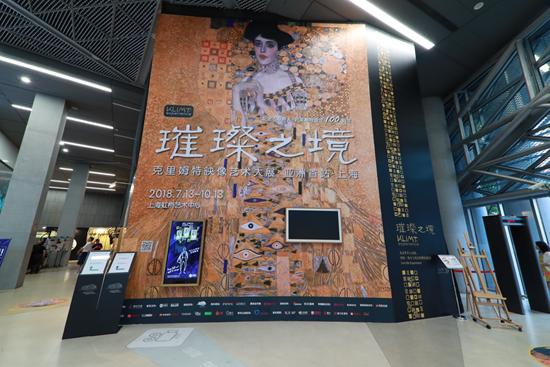 上海虹桥艺术中心为本次展览场地