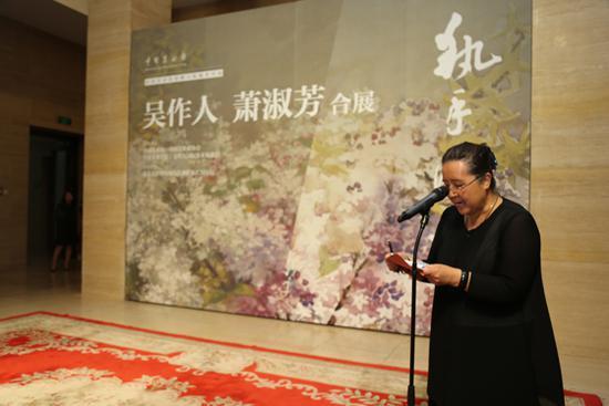 中国美术馆副馆长安远远主持开幕式