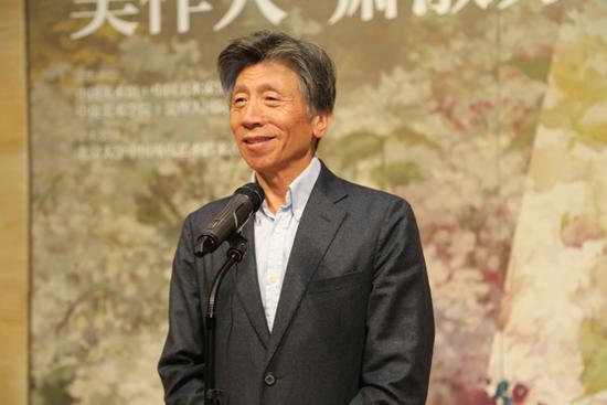 中央美术学院院长、中国美术家协会副主席范迪安致辞