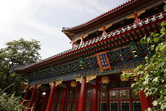 建福宫花园