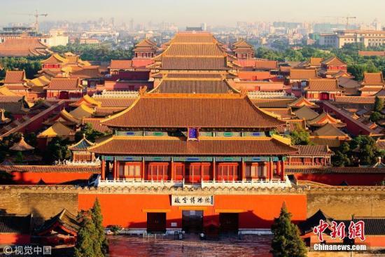资料图为北京故宫博物院。图片来源:视觉中国