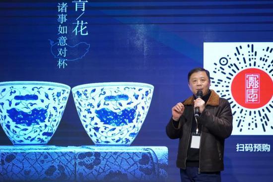 △青年工美艺术家蔡军介绍原创首发作品