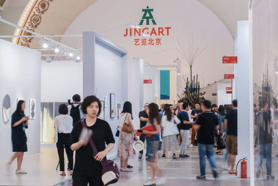 2020JINGART艺览北京宣布取消