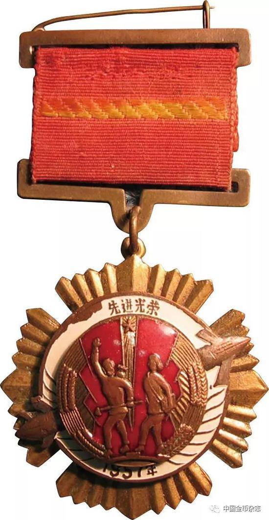 1957年湖北省防治疾病先进工作者代表会议先进光荣奖章