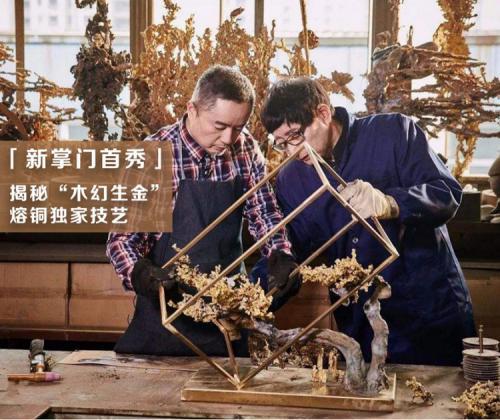 朱炳仁·铜复兴传统铜文化