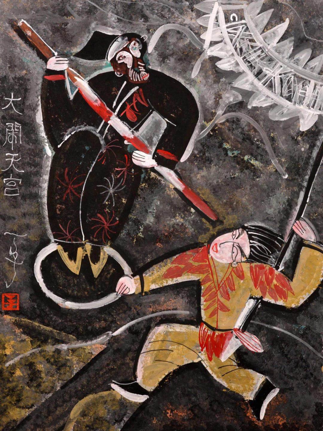丁立人《大闹天空》,100x130cm,重彩,2016年