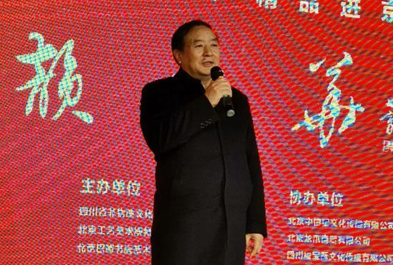 四川省政协副主席王正荣先生宣布展览开幕