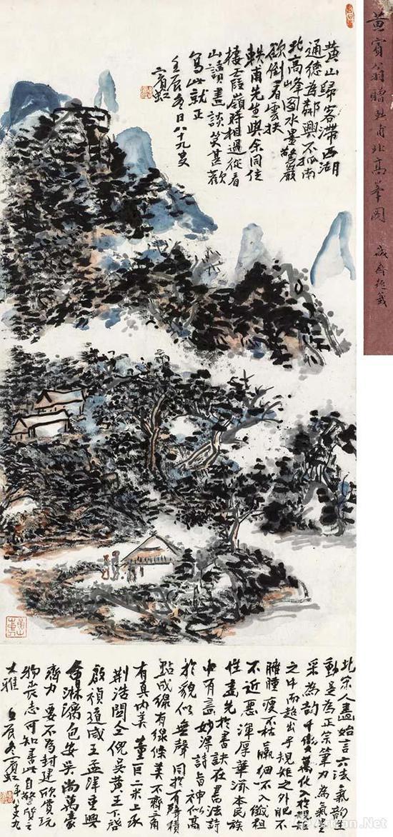 Lot 1141黄宾虹(1865-1955) 北高峰图 立轴 设色纸本 壬辰(1952年)作