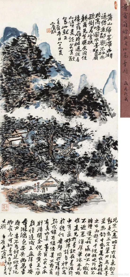 黄宾虹 《北高峰图》 立轴 设色纸本 1952 年作  116 × 48 厘米