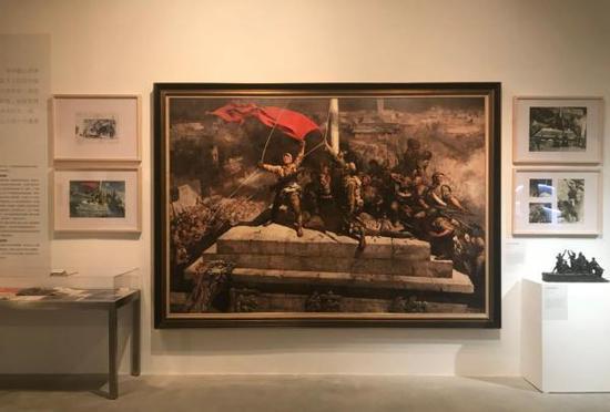 展览中《占领总统府》配合文献展出