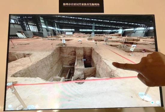 滕州官桥汉墓发掘现场(多媒体触摸屏体验)