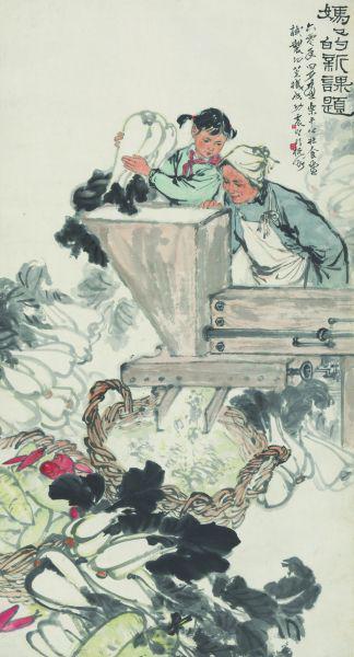 中国农民丰收节,与读者共享丰收的喜悦