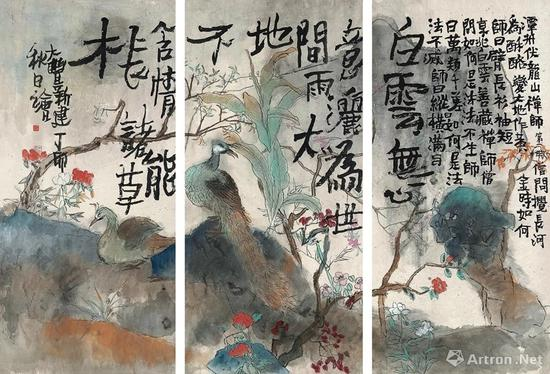No.2朱新建 丁卯(1987)年作 虚空大地(三联画)
