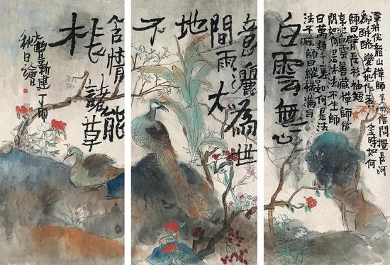 NO.47朱新建 1987年作 虚空大地(三联画)