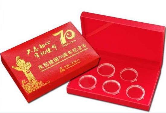70周年纪念币带火收藏盒  来看看专家怎么说