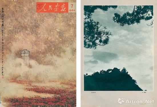 1964年7月《人民画报》登载潘天寿《无限风光》