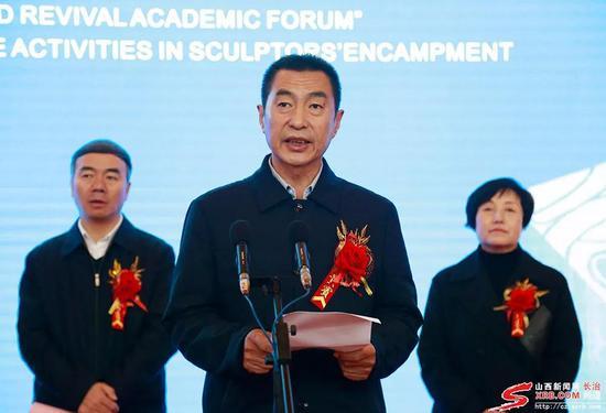 山西省文物局政策法规处处长王志军致辞