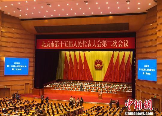 1月20日,北京市十五届人大二次会议闭幕,会上表决通过了《北京市非物质文化遗产条例》。图为会议现场。(完) 尹力 摄