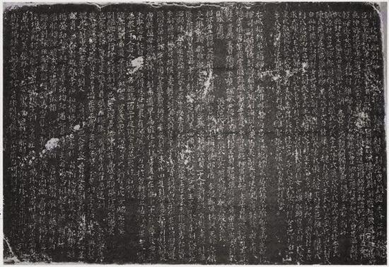 刘希遵碑(资料图片)