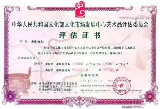 http://www.bjhexi.com/caijingdongtai/994993.html