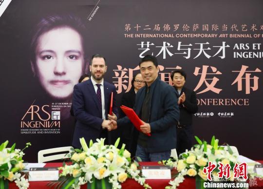"""""""佛罗伦萨国际当代艺术双年展""""主席雅格布·切罗纳(左)与《中国美术报》副主编陈明(右)签署战略合作协议"""
