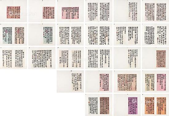 赵之谦《信札集册》(二十五开)