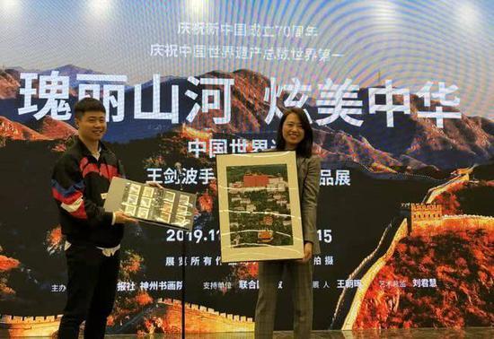 王剑波用手机拍遍中国55处世界遗产