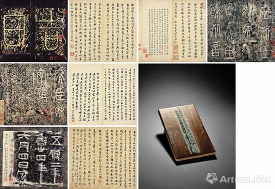 No.17周《坛山刻石》、秦《泰山刻石》、西汉《五凤二年刻石》