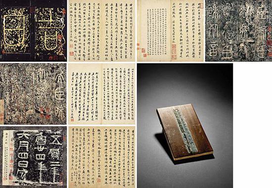 周《坛山刻石》、秦《泰山刻石》、西汉《五凤二年刻石》