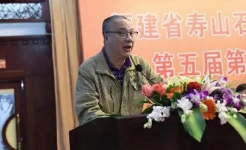 研究会第四届会长杨世膺作工作报告