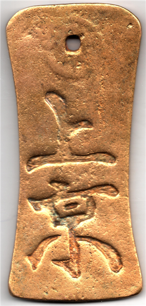图1 铜鎏金