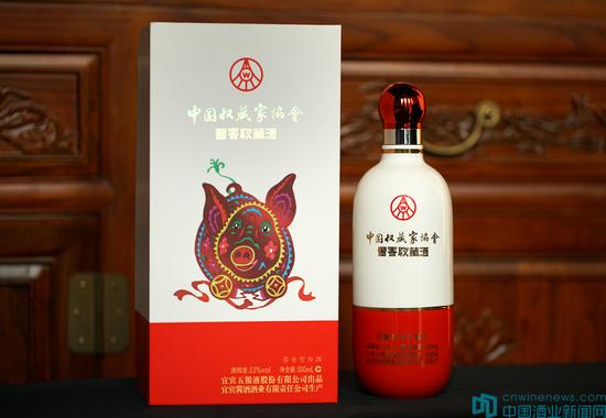 五粮液·中国收藏家协会酱香收藏生肖酒