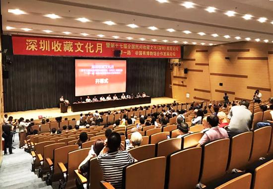 深圳收藏文化月系列活动于南山博物馆隆重开幕