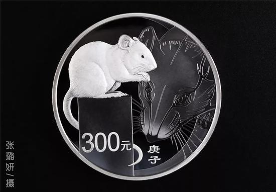 带你解读2020鼠年生肖币