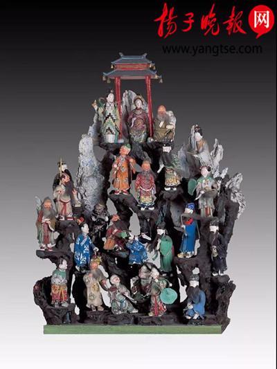 9、清-杨芝山款西园雅集图核雕