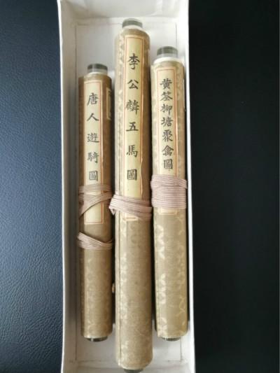 """日本""""唐宋元明名画展览会""""后出现的刘骧业所携三图卷复制品"""