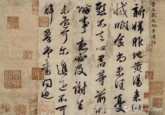 (晋)王献之 地黄汤帖 纸本墨笔 纵25.3厘米 横24厘米 〔日〕东京台东区立书道博物馆藏