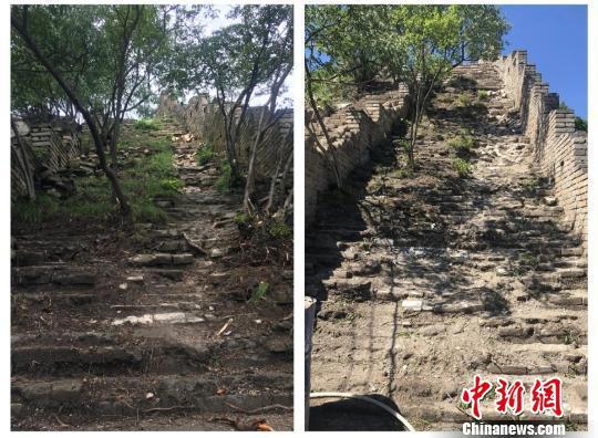 箭扣长城修缮前后对比图。中国文物保护基金会供图
