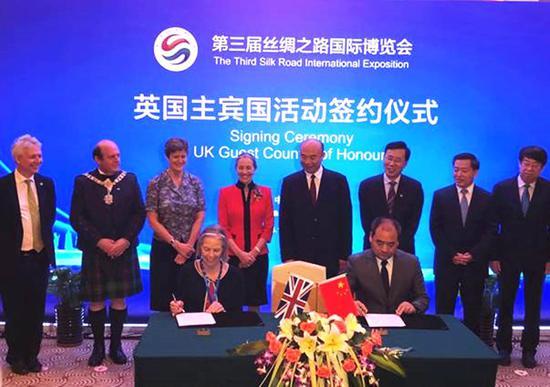 中英文博单位签署《关于文化遗产保护修复领域交流合作备忘录》